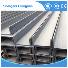 u channel steel price