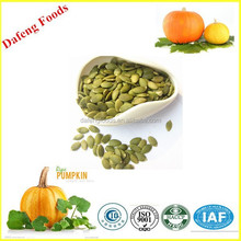 supply green world health products pumpkin kernels