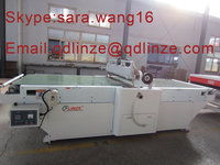 Wood working machines furniture curtain coating machine