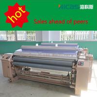 hand loom weaving machine,water-jet loom