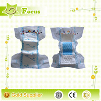 The new products imported SAP the big ear baby diapers