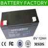 mainainence free 6V12AH Recharge storage vrla battery 6V12AH