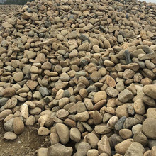 cheap paving stone For Landscaping garden decoration river rocks