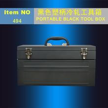 Factory Direct Sale 3 Layers Mental Tool Box,High Quality Iron Tool Box,Customizing Metal Tool Box