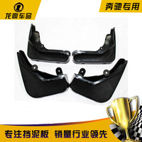 Custom manufacturers Mercedes-Benz E-Class 11-12 E260L 300L modified special fender block mud Paper quality board