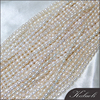 Alibaba aliexpress nice quality 4.5-5mm seed fresh water pearl string
