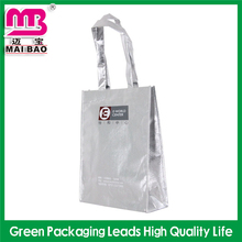 Five star products laminated bopp opp bags