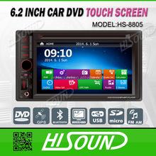 Universal Bluetooth car dvd gps 2din