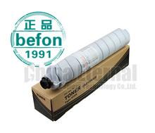 8105D Toner Cartridge, Black, Compatible with Ricoh Copier (MP9000/2090/1085/1105/2105)