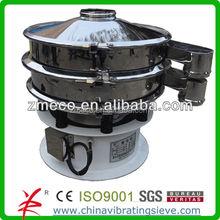 industrial vibrating separator screener