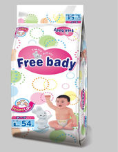 wholesale baby disposable diapers Adhensive side tape