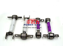 Rear Camber Arms Kit for Honda EG/EK