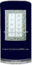 Jewish Torah Covers