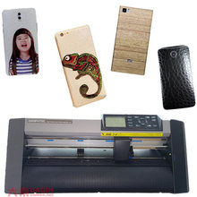 High volume production cutting plotter with custom skin software for making any model custom phone skin