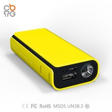 The most popular low price best quality power bank 5600mah