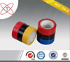 Free Sample Cheap Adhesive Tape Heat Resistant PVC Electrical Insulation Tape
