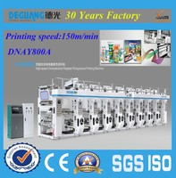 kraft paper and bopp plastic film printing machine