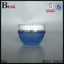 50g blue ball shape cosmetic empty containers, skin care packaging , silk printing service