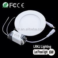 99.7% aluminum CE PSE TISI 3w 5w 7w 9w 12w 15w 24w flat downlight led