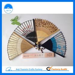 Custom China Hand Fan Festival Gift For Girls/Ladies/Women