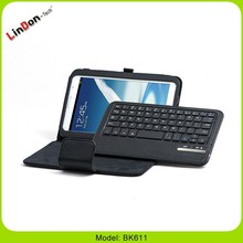 """French Keyboard with PU Covers for Samsung 8.0"""" Tablet PC BK611"""