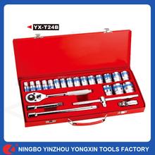 23pcs Set Ratchet Carbon Universal joint Socket Tools Extension Bars T Bar Metal Case Spanner Set