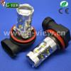 80w high power H11 led car light bulb auto led fog daytiime running light