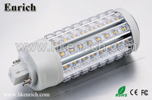 15W GX24Q-3 LED PL Bulb Lamp