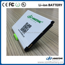 2500mAh battery For Samsung I9220 android OEM smartphone battery