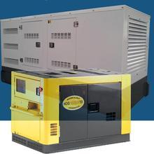 Kipor diesel generator (8KVA~3750KVA, Ultra Soundproof design, Kipor Generator )