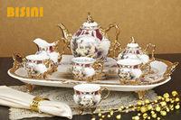 Top Grade Medusa Vintage Porcelain Tea Set(BF01-0219)