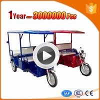 range per charge battery motor bajaj with CE certificate