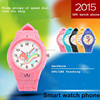 2015 new arrival gps kids tracker watch, gps kids security watch, sos key