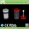 /product-gs/specimen-container-stool-container-urine-container-60140734561.html