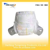 2015 New design High quality diapers for baby OEM offer