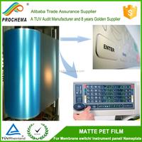 Matte Screen Printing Mylar(PET) Film for Membrane Switch