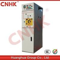 HSI-12KV hv switchgear