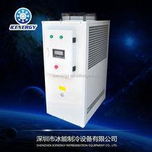 ventilation pipe fiber metal laser cutter water chiller