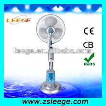 home appliance indoor water mist fan