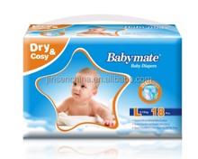 low price (economic) sleepy baby diaper in china