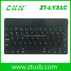 Bluetooth Keyboard for cube i7 Stylus tablet 10.6inch 4gb ram +64gb rom Intel Core-M win8.1os tablet
