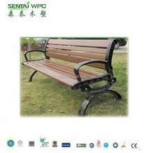 wpc UV-resistant garden outdoor chair/patio furniture