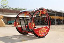 Newly leswing car entertainment Amusement rides swing happy car ,le bar car