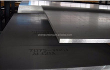 Average Thickness 7075 T6 T651 aluminum alloy sheet/plate