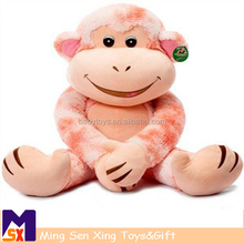 cute plush&stuffed monkey/animal toy with nipple/pacifier for kids