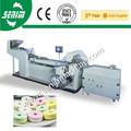 Aprovado pela CE nova condição e electric-dirigido tipo apito automático máquina de embalagem de açúcar