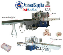 automatic soft towel tissue wrapping sealing machine