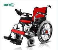 Disabled Rehabilitation Therapy Supplies Folding Aluminium Power Electric Wheelchair