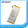 Original Quality and high capacity HB3742AOEBC for Huawei Ascend P6 P6-C00 P6-U06