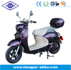 hot sale adult 2 wheel electric scooter with CE and ISO9001 approved hangpai (HP-XGW)